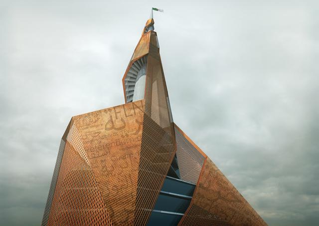 Torre e Museu da Independência_4