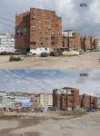 Bairro Vale de Chicharos - 26 Set. 2014